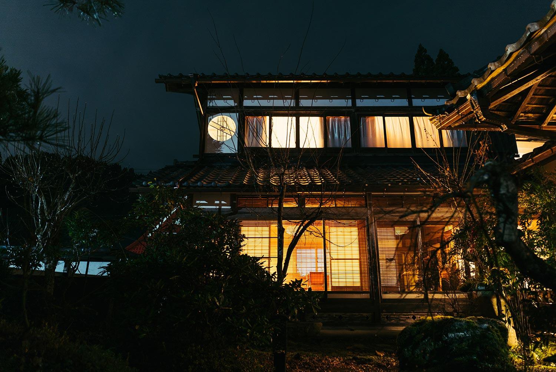 Hanase Highland Inn